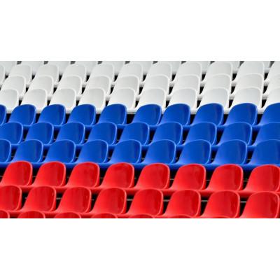 Кресла пластиковые для стадиона 30 шт (триколор) фотография товара