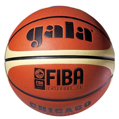 Баскетбольный мяч CHICAGO 7 фотография товара
