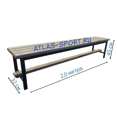 Скамейка для раздевалок кушетка 2,0 метра фотография товара