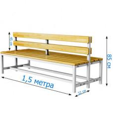 Скамейка для раздевалки 1,5 метра , двухсторонняя фотография товара