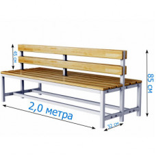 Скамейка для раздевалки 2,0 метра, двухсторонняя