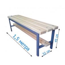 Скамейка для раздевалок кушетка 1,5 метра фотография товара