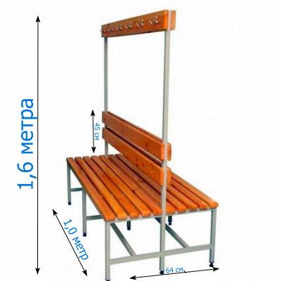 Скамейка с вешалкой для раздевалки 1,0 метр,  двухсторонняя фотография товара