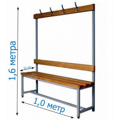 Скамейка с вешалкой для раздевалки 1,0 метр, односторонняя фотография товара
