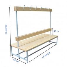 Скамейка с вешалкой для раздевалок 1,5 метра, двухсторонняя