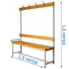 Скамейка с вешалкой для раздевалки 1,5 метра, односторонняя фотография товара