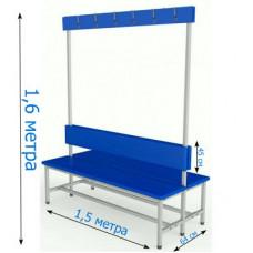 Скамейка с вешалкой для раздевалки 1,5 метра, двухсторонняя, мягкая