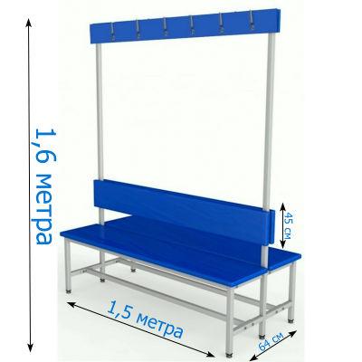 Скамейка с вешалкой для раздевалки 1,5 метра, двухсторонняя, мягкая фотография товара