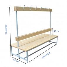 Скамейка с вешалкой для раздевалки 2,0 метра, двухсторонняя