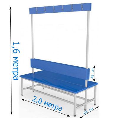 Скамейка с вешалкой для раздевалок 2,0 метра, двухсторонняя, мягкая фотография товара