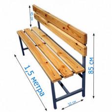 Скамейка со спинкой для раздевалок 1,5 метра, односторонняя фотография товара