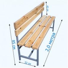 Скамейка со спинкой для раздевалок 2,0 метра, односторонняя фотография товара