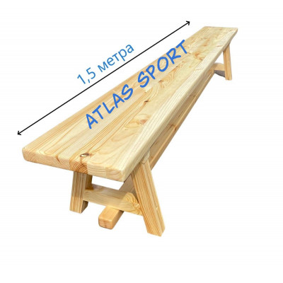 Скамейка гимнастическая на деревянных ножках 1,5 м фотография товара