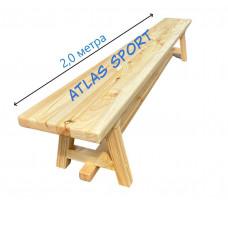 Скамейка гимнастическая на деревянных ножках 2,0 м фотография товара