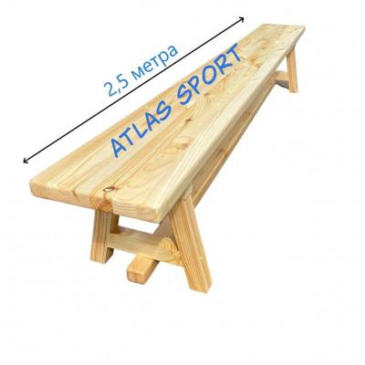 Скамейка гимнастическая на деревянных ножках 2,5 м фотография товара