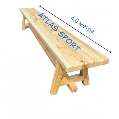 Скамейка гимнастическая на деревянных ножках 4,0 м фотография товара