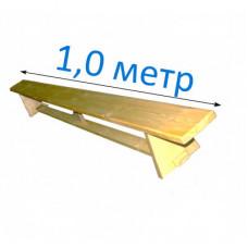 Скамья гимнастическая деревянная 1,0м