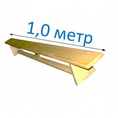Скамья гимнастическая деревянная 1,0м фотография товара