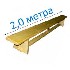 Скамья гимнастическая деревянная 2,0м