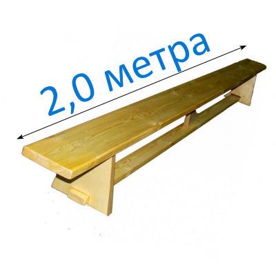 Скамья гимнастическая деревянная 2,0м фотография товара