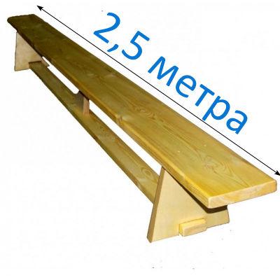 Скамья гимнастическая деревянная 2,5м фотография товара