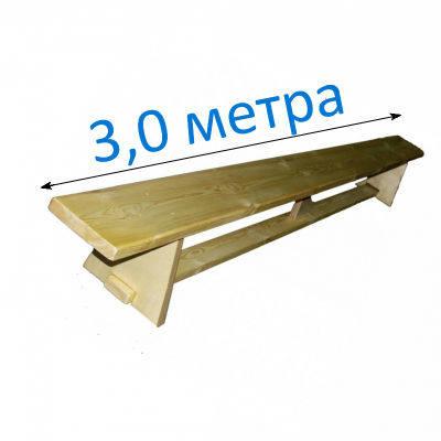 Скамья гимнастическая деревянная 3,0м фотография товара