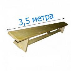 Скамья гимнастическая деревянная 3,5м