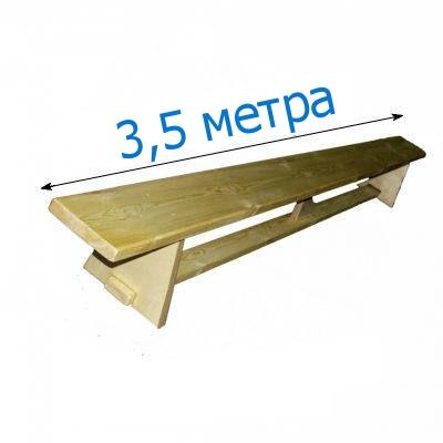 Скамья гимнастическая деревянная 3,5м фотография товара