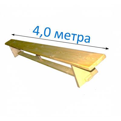 Скамья гимнастическая деревянная 4,0м фотография товара