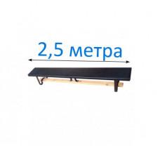 Скамья гимнастическая мягкая на металлических ножках 250см фотография товара