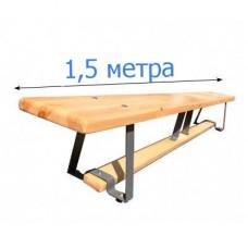 Скамья гимнастическая на металлических ножках 1,5м