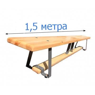 Скамья гимнастическая на металлических ножках 1,5м фотография товара