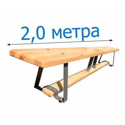 Скамья гимнастическая на металлических ножках 2,0м фотография товара