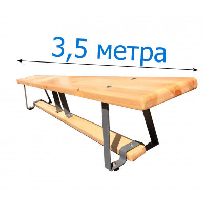 Скамья гимнастическая на металлических ножках 3,5м фотография товара