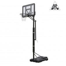 Баскетбольная мобильная стойка STAND44PVC1 110*75см