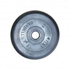 Диск обрезиненный, 26 мм, 2,5кг Atlet