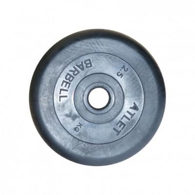 Диск обрезиненный, 26 мм, 2,5кг Atlet фотография товара