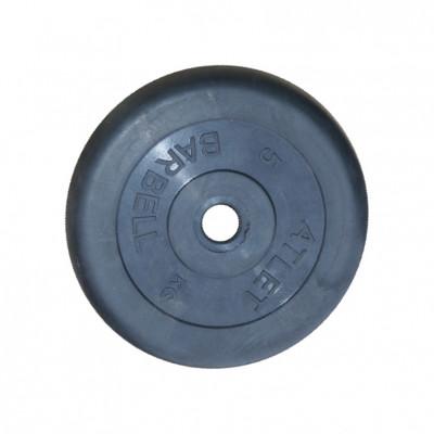 Диск обрезиненный, 26 мм, 5кг Atlet фотография товара