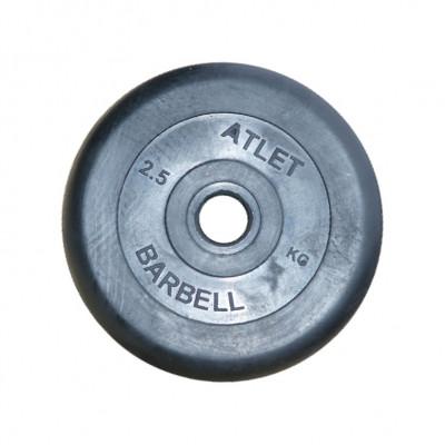 Диск обрезиненный, 31 мм, 2,5кг Atlet фотография товара