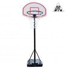 Мобильная баскетбольная стойка KIDS2 73*49см