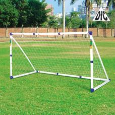 Ворота футбольные игровые DFC 8ft Super Soccer