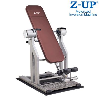 Инверсионный стол Z-UP 5 DarkBrown фотография товара